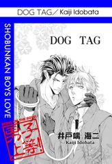Dog Tag (Yaoi Manga), Volume 1