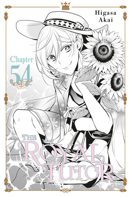 The Royal Tutor, Chapter 54