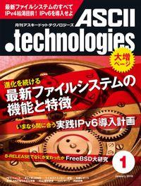 月刊アスキードットテクノロジーズ 2010年1月号