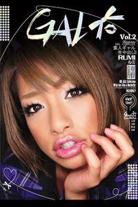素人GAL生中出し Vol.2 / RUMI