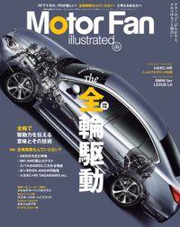 Motor Fan illustrated Vol.125