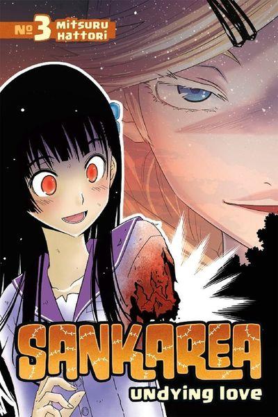 Sankarea 3