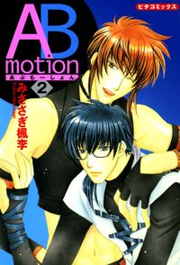 ABmotion 2