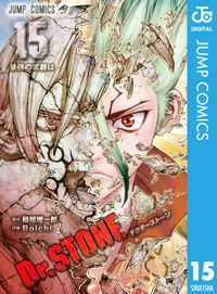 Dr.STONE 15