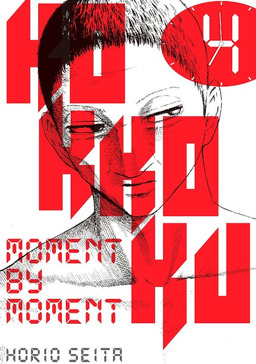 Kokkoku: Moment by Moment Volume 4