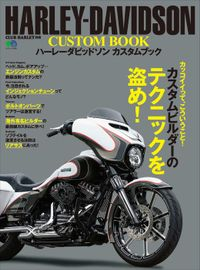 HARLEY-DAVIDSON CUSTOM BOOK