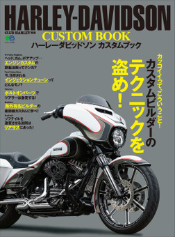 HARLEY-DAVIDSON CUSTOM BOOK-電子書籍