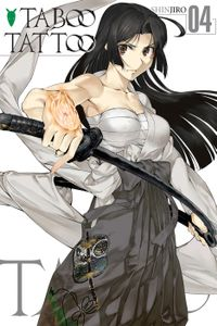 Taboo Tattoo, Vol. 4
