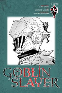 Goblin Slayer, Chapter 24