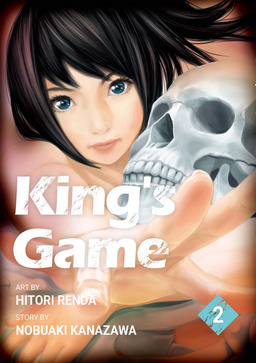 King's Game, Volume 2