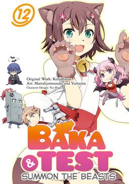 BAKA & TEST : SUMMON THE BEASTS 12