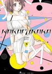 Kakafukaka 3
