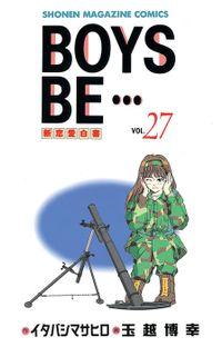 BOYS BE・・・(27)