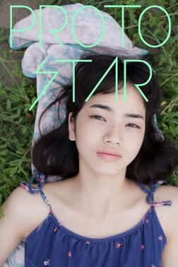 PROTO STAR 小松菜奈 vol.4-電子書籍
