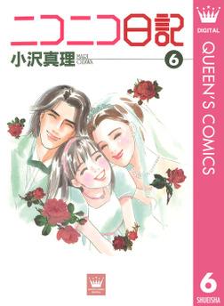 ニコニコ日記 6-電子書籍