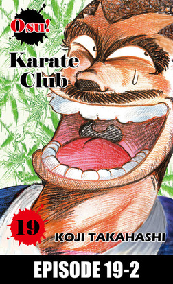 Osu! Karate Club, Episode 19-2-電子書籍