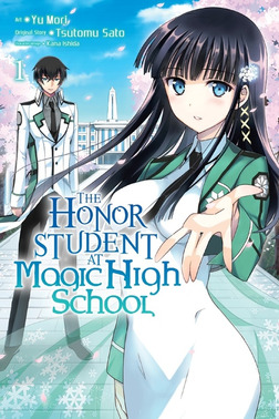 The Honor Student at Magic High School, Vol. 1-電子書籍