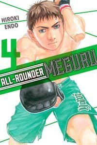 All-Rounder Meguru Volume 4