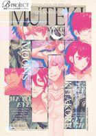 """B-PROJECT 無敵*デンジャラス&快感*エブリディ オフィシャルファンブック""""ON AND OFF""""Vol.1"""