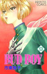 BUD BOY 9