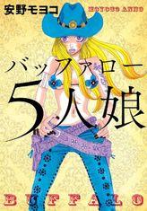 BUFFALO 5 GIRLS [Full Color] (English Edition), Volume 1