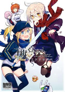Fate/Grand Order コミックアンソロジー VOL.5-電子書籍