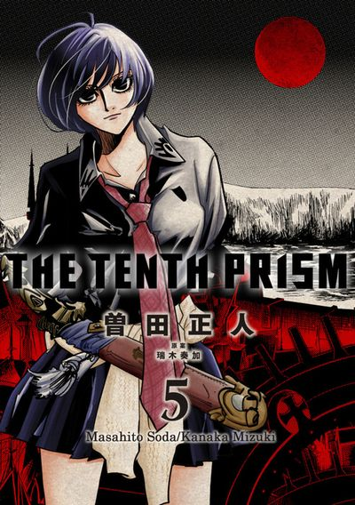 The Tenth Prism 5