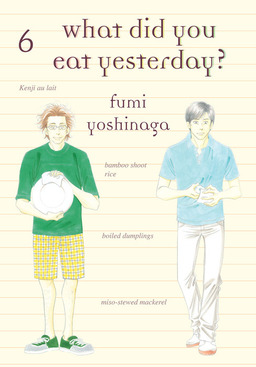 What Did You Eat Yesterday? 6