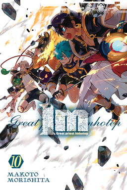 Im: Great Priest Imhotep, Vol. 10
