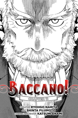 Baccano!, Chapter 11-電子書籍
