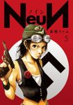 NeuN(5)