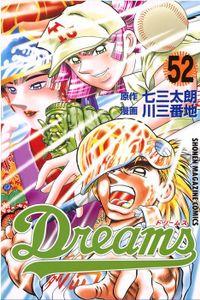 Dreams(52)