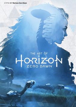 ジ・アート・オブ Horizon Zero Dawn-電子書籍