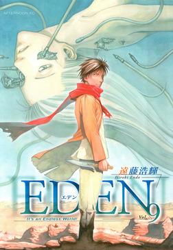 EDEN(9)-電子書籍