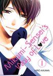 Mikami-sensei's Way of Love 1