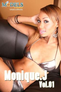 Monique.J vol.01-電子書籍