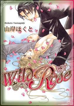 Wild Rose-電子書籍