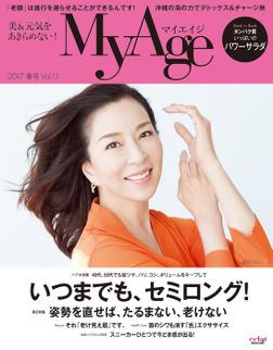 MyAge 2017 Spring-電子書籍