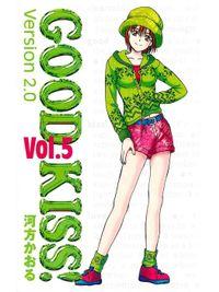 GOOD KISS!Version2.0 5巻