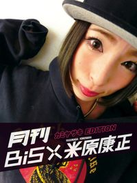 月刊 BiS×米原康正(カミヤサキ EDITION)