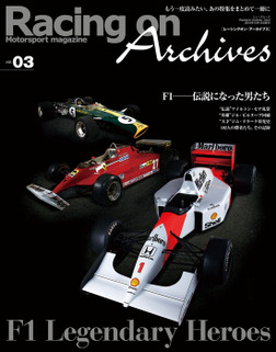 Racing on Archives Vol.03-電子書籍