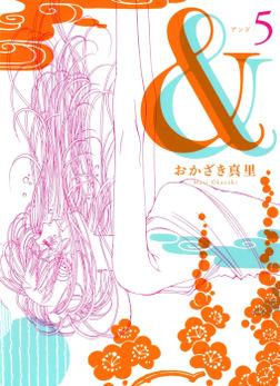 &(5)-電子書籍