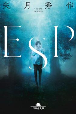 ESP-電子書籍