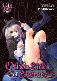 The Other Side of Secret Vol. 2
