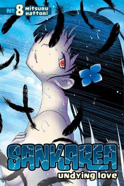 Sankarea 8-電子書籍