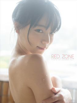 【電子版だけの特典カットつき!】葉月つばさ写真集『RED ZONE』-電子書籍