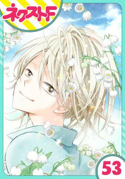 【単話売】あずきの地! 53話-電子書籍