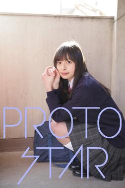 PROTO STAR 相葉香凛 vol.2-電子書籍