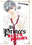 The Prince's Black Poison Volume 2
