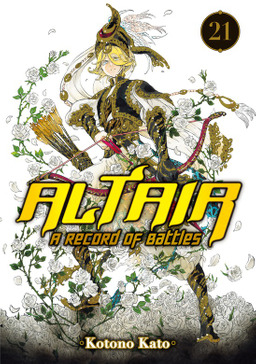 Altair: A Record of Battles 21